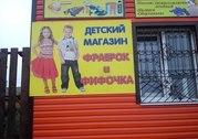 Печать баннеров в Волковыске