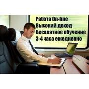 Интернет-реклама для торговой сети