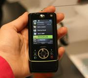 Продам телефон RIZR Z8