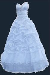 Продам свадебное платье, красивое